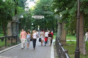 Мариинский парк - Киев