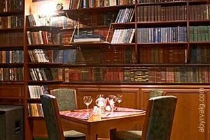 1-я Библиотека - Москва