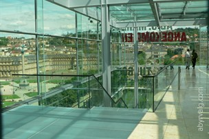 Штутгартский музей искусств - Stuttgart