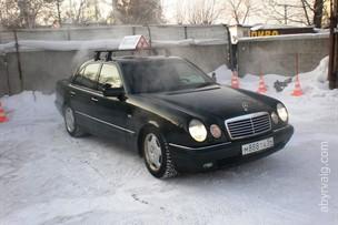 Фаворит - Новосибирск