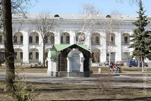 Доска почета на Контрактовой - Киев