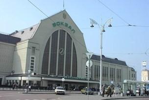 Железнодорожный вокзал - Киев