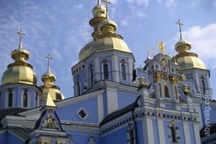 Михайловский собор - Киев