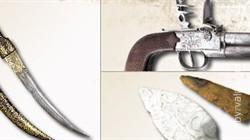 музей истории оружия