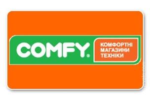 COMFY - Кривой Рог