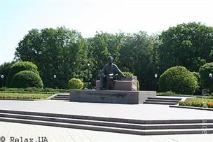 Парк им. Рыльского - Киев