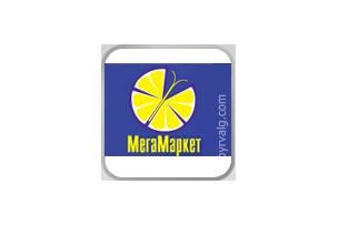 МегаМаркет - Киев