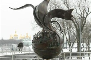 Скульптура Вечный Киев - Киев