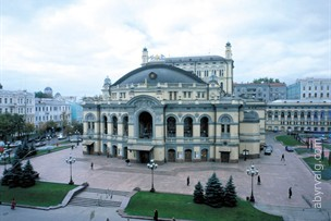 Национальная опера Украины (Оперный театр) - Киев