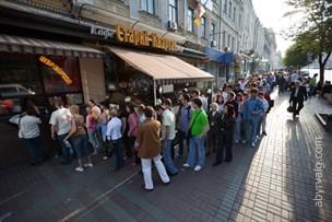 Київська перепічка - Киев