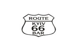 Route 66 - Киев