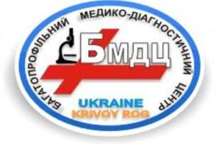 БМДЦ ООО - Кривой Рог