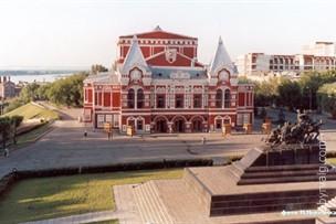 Театр Драмы - Самара