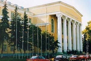 Башкирский государственный университет - Уфа