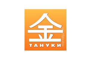 Тануки - Киев