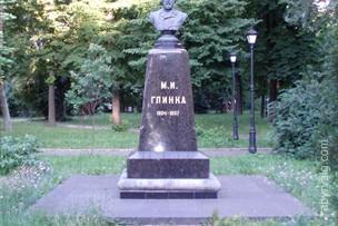памятник Глинке - Киев