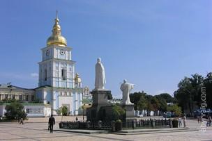 Михайловская площадь - Киев