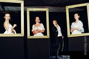 Театр пластической драмы - Киев