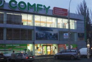 Работа в Comfy Открытые вакансии — Work ua