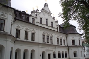 Дом митрополита - Киев