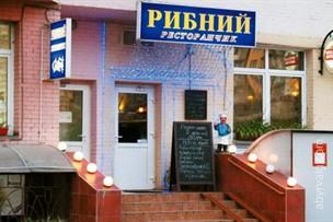 Фишка - Киев