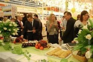 Jam Catering - Киев