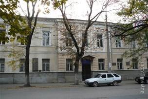 гимназия №1 им. Ушинского - Симферополь