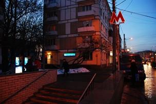 Vetlek - Москва