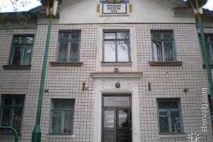 Школа №58 - Кривой Рог