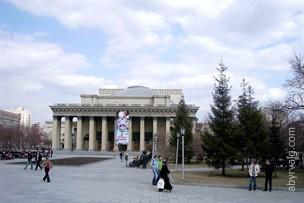 Театр Оперы и Балета - Новосибирск