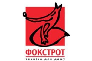 Фокстрот - Кривой Рог