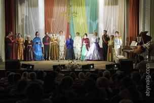 "Театр книги ""Эспада"" - Краматорск"