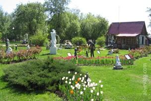 Парк скульптуры ЦДХ - Москва